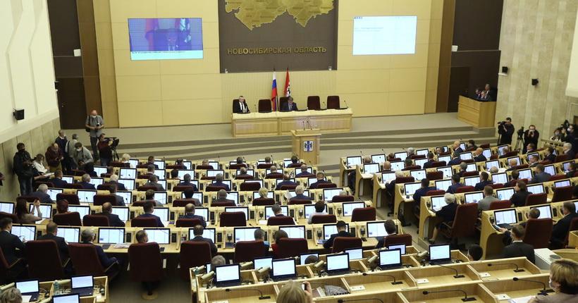 Начала работу первая сессия нового созыва заксобрания Новосибирской области