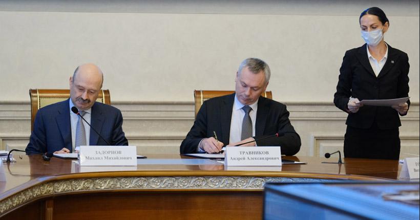 Новосибирская область будет сотрудничать с банком «Открытие»