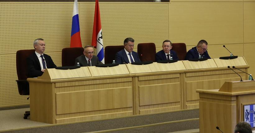Новосибирское заксобрание утвердило вице-спикеров нового созыва