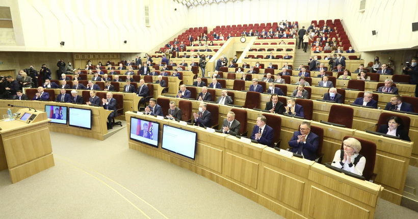 Сессия новосибирского заксобрания утвердила состав комитетов и их председателей
