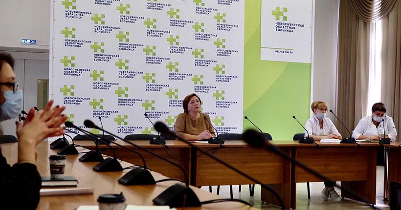 Новосибирские медики прошли обучение по вакцине от коронавируса