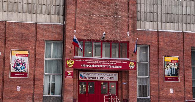 Новосибирский вуз перешёл на дистанционное обучение из-за коронавируса