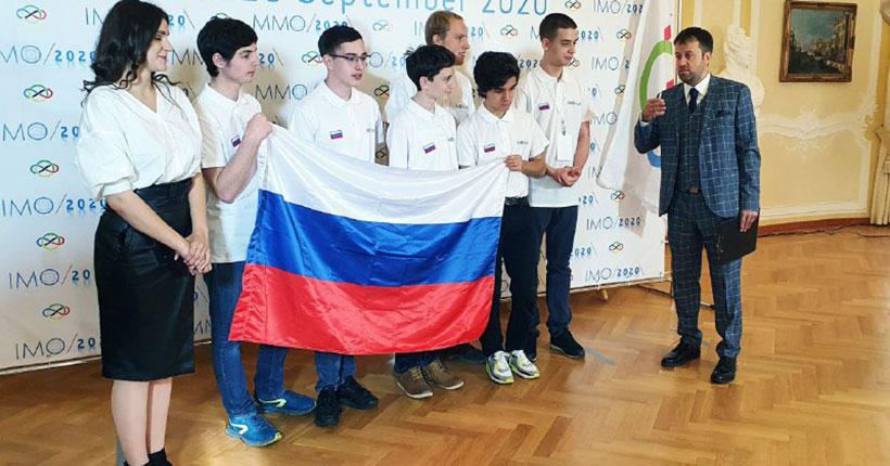 Школьник из Новосибирска взял золото Международной математической олимпиады
