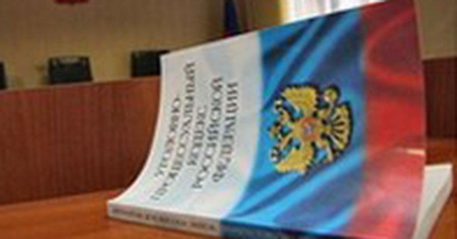 Расследование убийства врача в Новосибирской области поставлено на контроль в центральном аппарате СК России