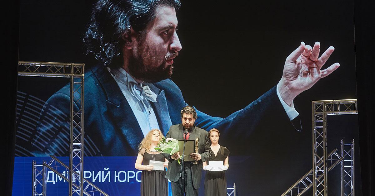 Новосибирская театральная фестиваль-премия «Парадиз» реформируется и переносится на 2021 год