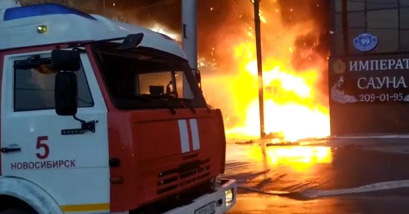 Появились подробности ликвидации пожара в центре Новосибирска: одно из зданий было газифицировано