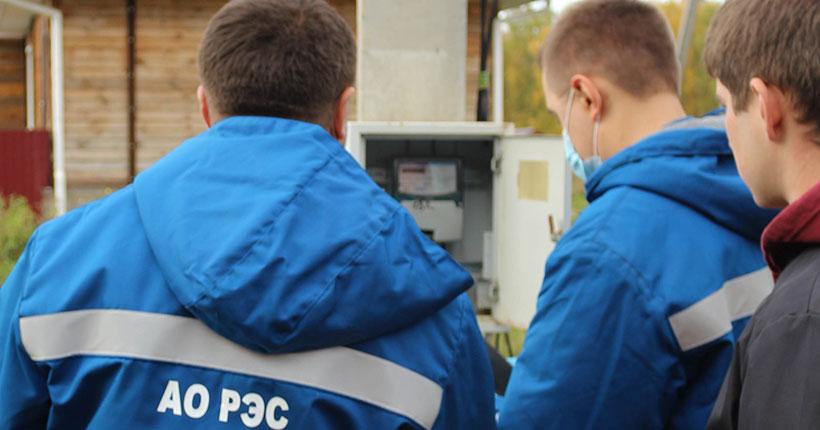 Жителям Новосибирской области посоветовали, как рационально использовать электроэнергию