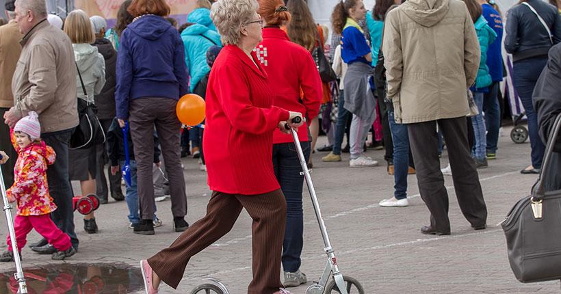 День пожилого человека: сколько в Новосибирской области жителей старше 60 лет?