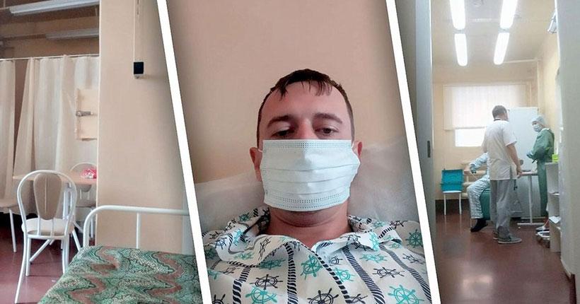 Один из добровольцев рассказал, как испытывали вакцину от коронавируса в Новосибирске