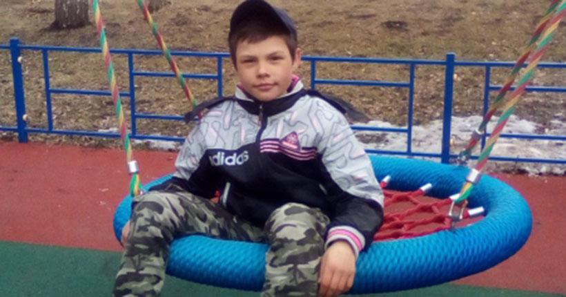 Внимание: в Новосибирской области разыскивают без вести пропавшего мальчика