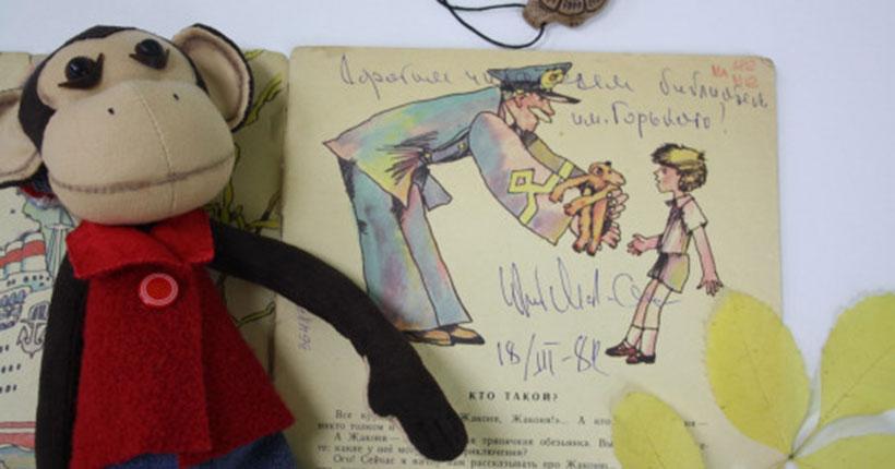 «Жаконя, Котькин и другие»: в Новосибирской области проходят дни Юрия Магалифа