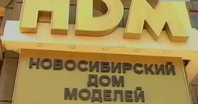 Историю Новосибирска покажут в кинозарисовках, снятых известными режиссёрами