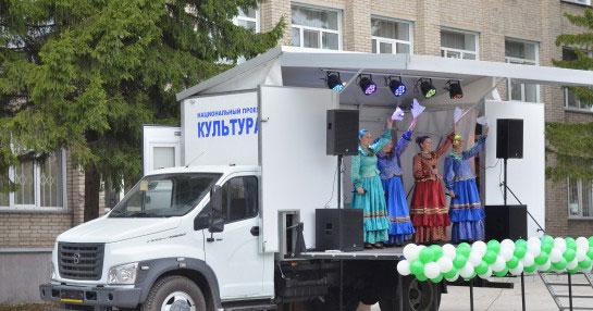 В Новосибирской области заработал новый автоклуб