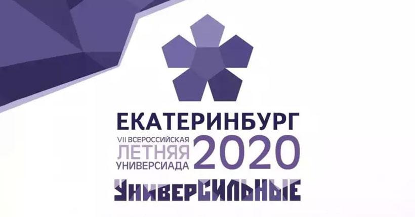 Новосибирская студентка выиграла первое для региона золото на Всероссийской Универсиаде