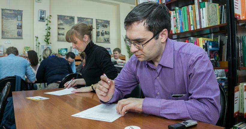 Тотальный диктант в Новосибирской области впервые напишут в учреждениях ФСИН
