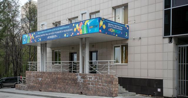 В Новосибирской области могут временно запретить работу педагогов-совместителей