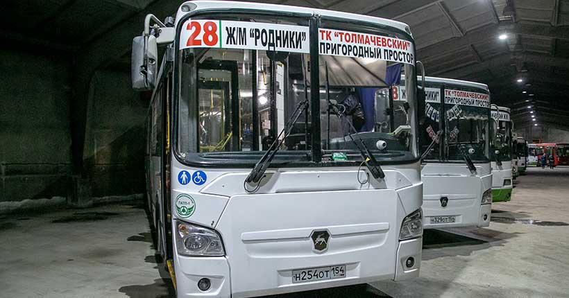 Новосибирск получит 15 новых автобусов из Минска