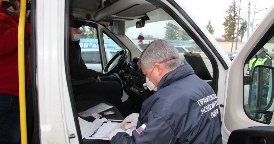 За несоблюдение масочного режима граждан Новосибирской области могут оштрафовать на 1 000 рублей