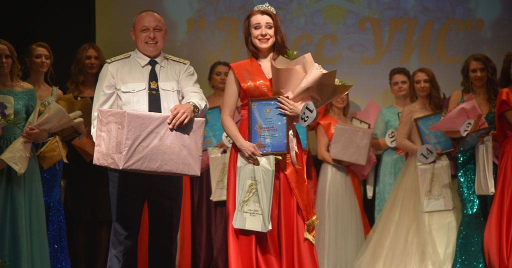 «Мисс уголовно-исправительная система» выбрали в Новосибирской области