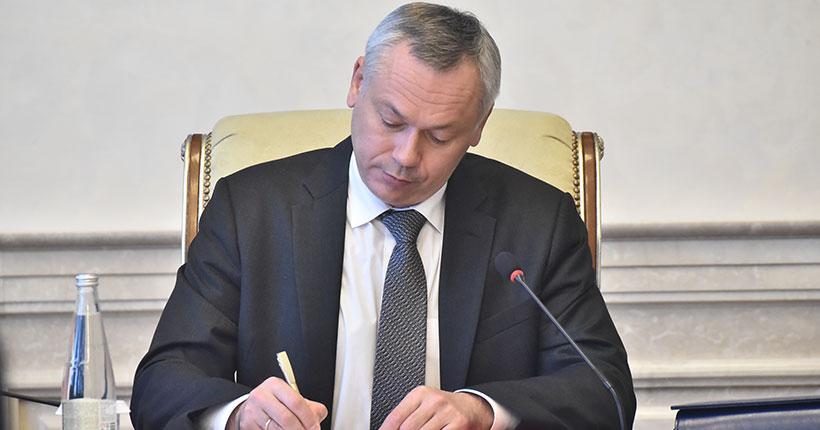Губернатор Новосибирской области призвал наказывать нарушителей масочного режима