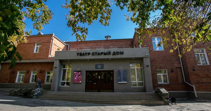Новосибирский театр «Старый дом» покажет спектакли для незрячих людей