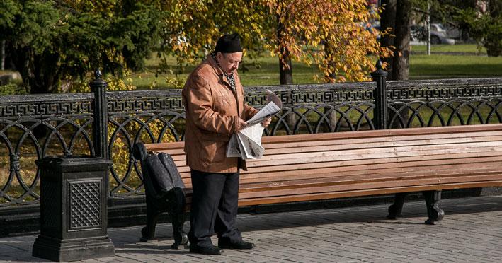 В Новосибирской области работодателям рекомендуют перевести на дистанционную работу лиц старше 65 лет
