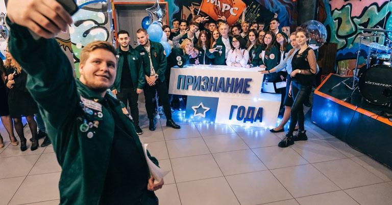 Представителей культовых течений пригласили на «Признание года-2020» в Новосибирске