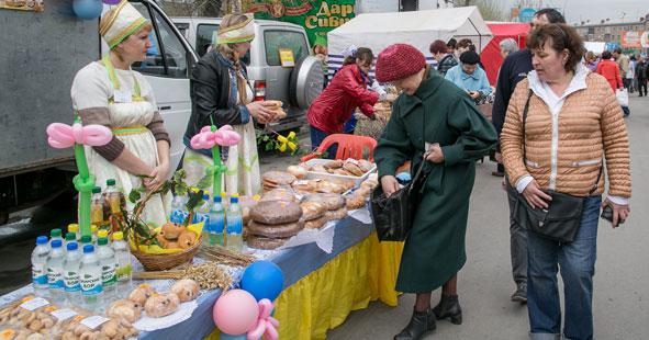 Общегородская сельскохозяйственная ярмарка пройдёт в Новосибирске