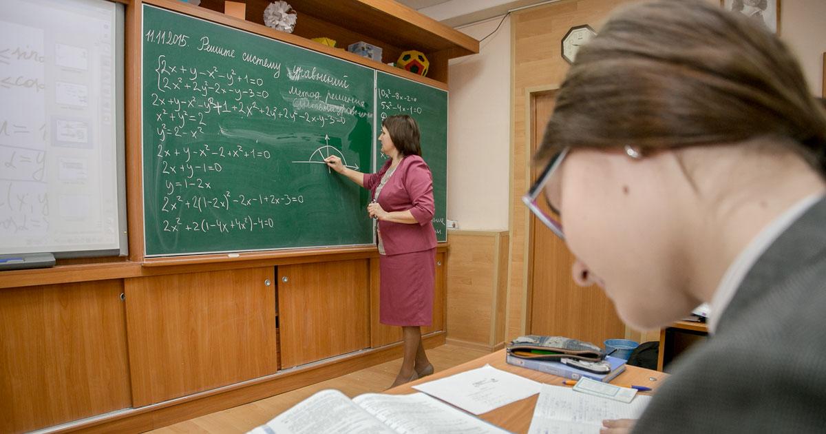 Доплачивать за классное руководство в колледжах и техникумах предлагают депутаты