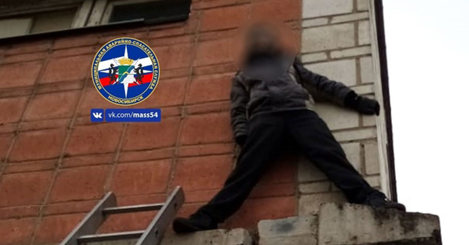 Ребёнок забрался на карниз здания на территории школы в Новосибирске