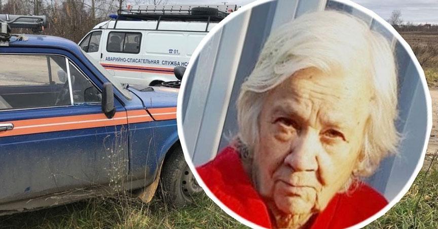 Под Новосибирском трое суток разыскивают ушедшую в ночь пожилую женщину