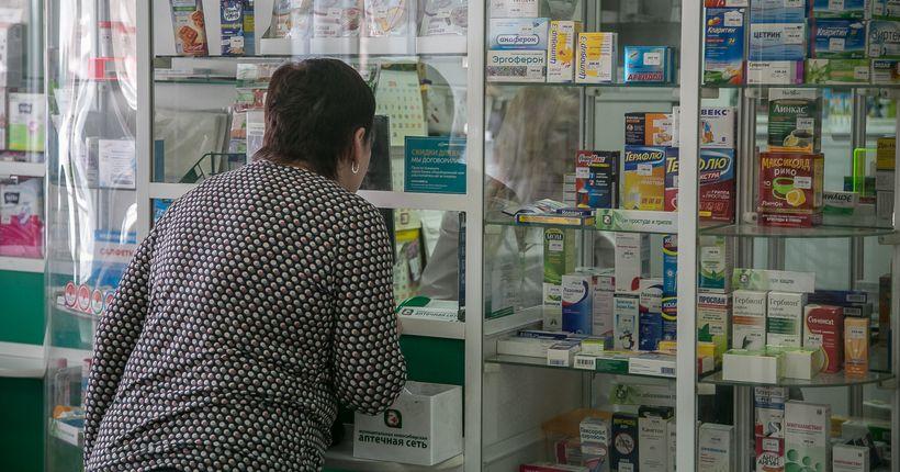 Исчезнувшие из новосибирских аптек антибиотики появятся там в ближайшее время