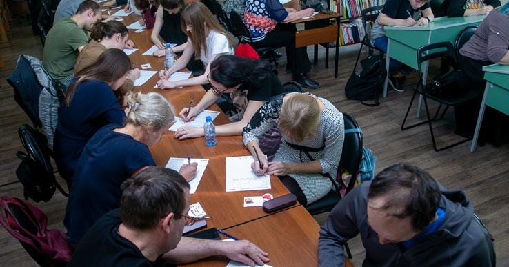 «Юркие кринолины»: в Новосибирске подвели первые итоги Тотального диктанта