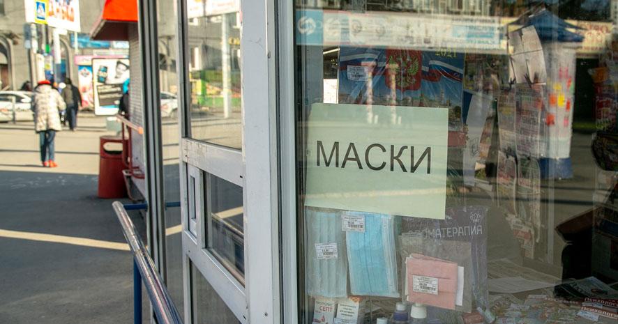 Колоссальный прирост пациентов заболевших за сутки COVID-19 фиксируют в Новосибирской области