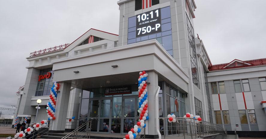 В Новосибирской области открылись два современных железнодорожных вокзала