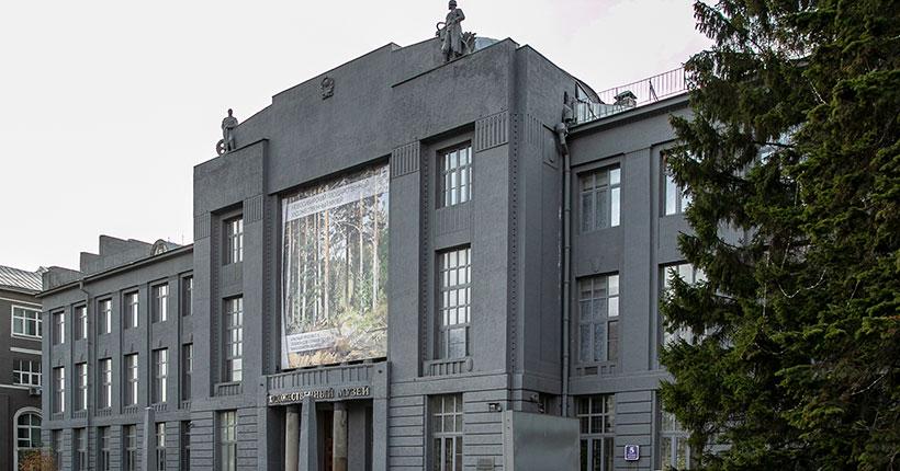 Художественный музей приостановил свою концертно-театральную деятельность