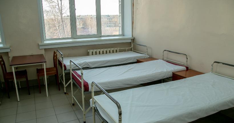 Почти 300 новых мест для больных COVID-19 добавилось в Новосибирской области