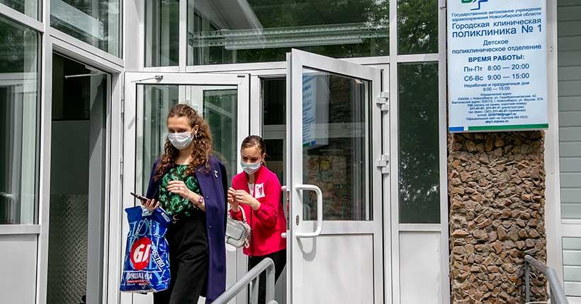 Автомобили из гаража мэрии отдадут врачам в Новосибирске