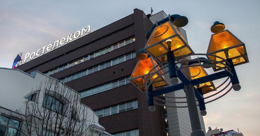 «Ростелеком» в Новосибирске стал лауреатом ежегодной награды «За успешное развитие бизнеса в Сибири»
