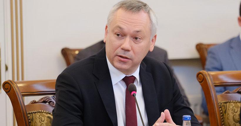 Губернатор Новосибирской области извинился перед жителями региона