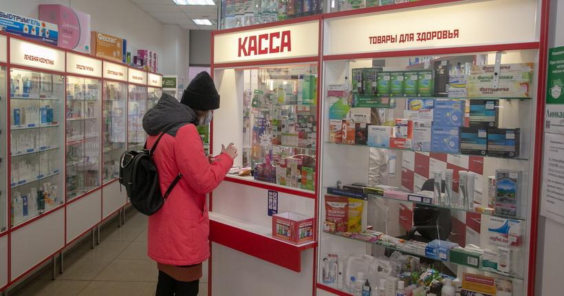 За три дня поступления препаратов в аптеки Новосибирской области выросли в три и более раз
