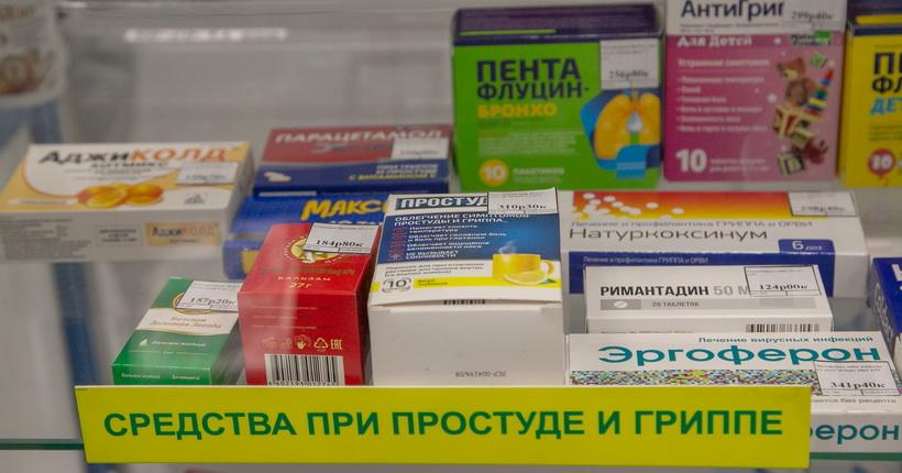 Аптеки Новосибирской области оштрафованы на сотни тысяч рублей за отпуск лекарств без рецептов