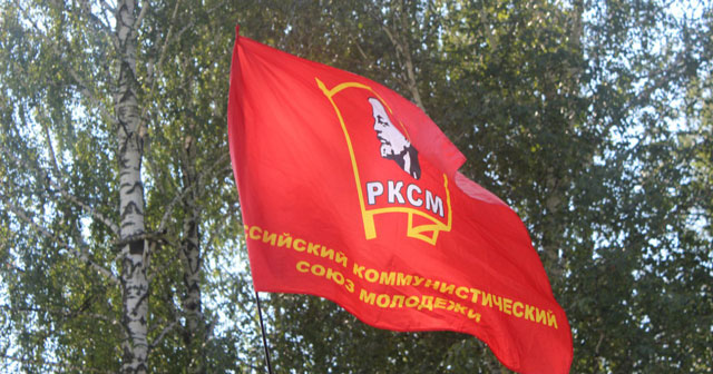 В Новосибирске откроют шестиметровую стелу «Комсомольцам всех поколений»