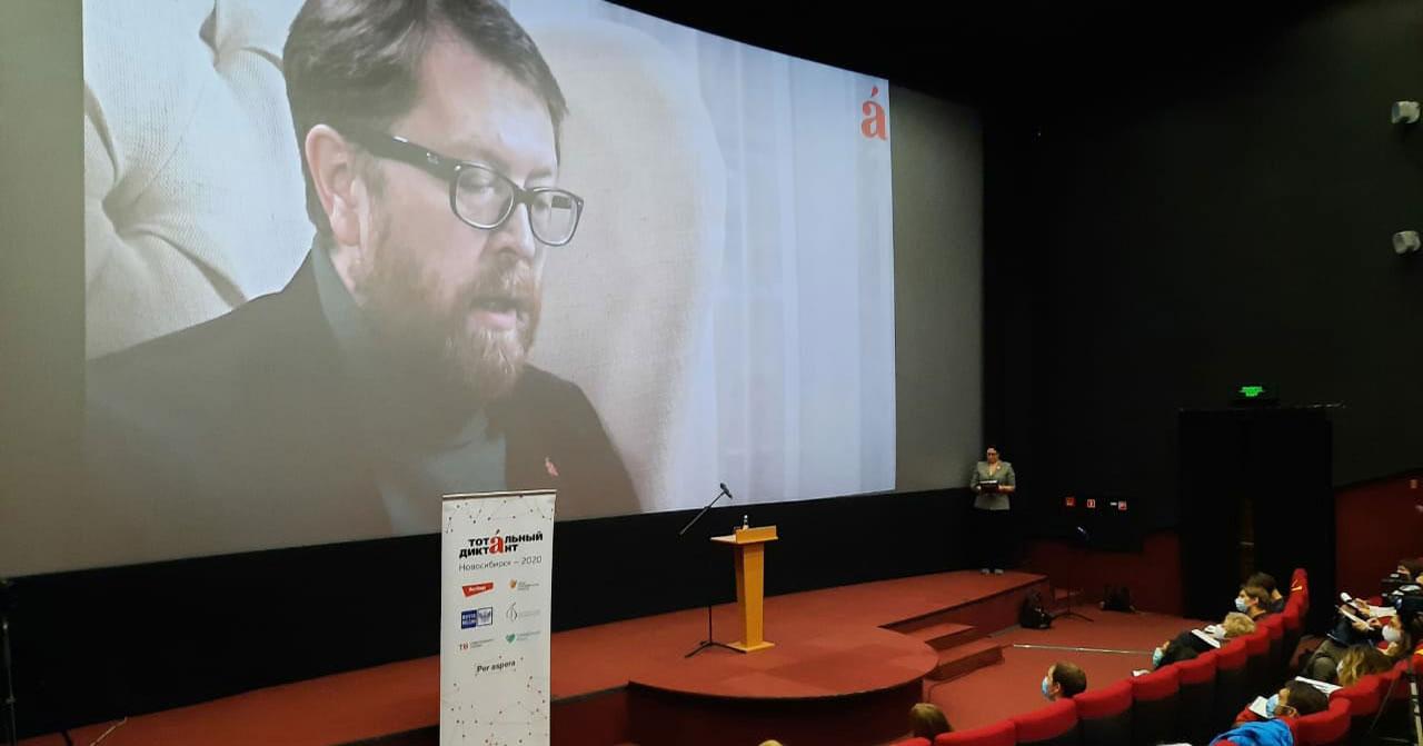 Отличников Тотального диктанта по-особенному наградят в Новосибирске