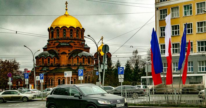 День народного единства отпразднуют в онлайн-формате в Новосибирской области