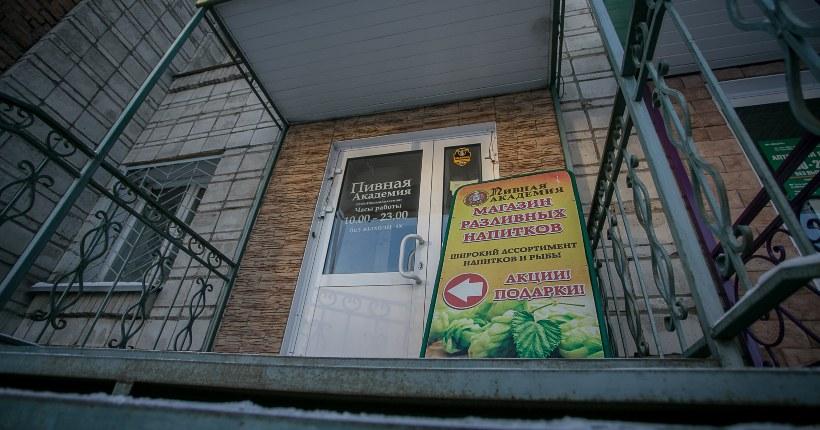 Сессия Законодательного собрания утвердила закон о «наливайках» в жилых домах