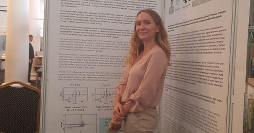 Студентка из Новосибирска «научила» электроны разгоняться эффективнее