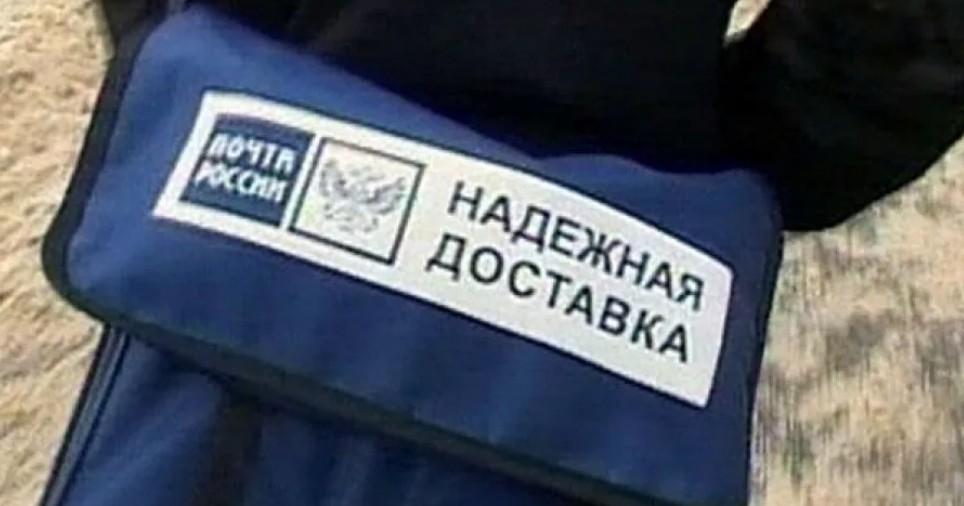В Новосибирске грабитель выхватил у почтальона сумку, в которой было полмиллиона рублей