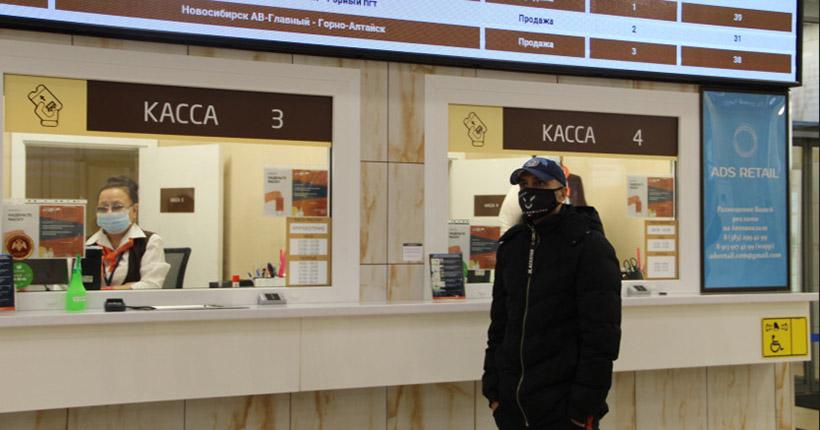 Пассажиров новосибирского автовокзала похвалили за соблюдение масочного режима