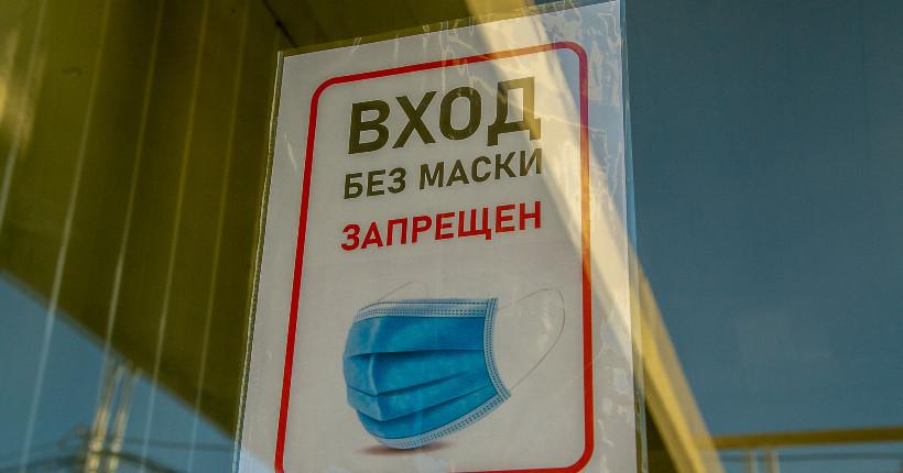 В Новосибирской области выявлено 16 нарушений по работе кафе, ресторанов и развлекательных учреждений